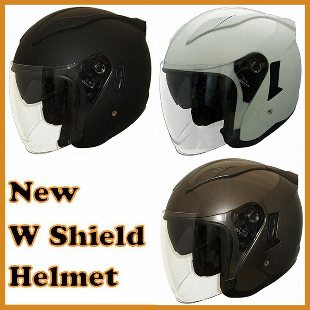 好評につき限定各10個 特価!Wシールド ダブルシールド ジェットヘルメットサングラスシールド装備