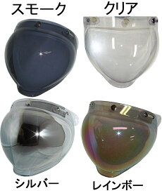 SJ−805、SJ−308、MAX−308専用シールド