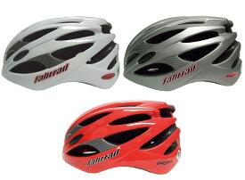 最終処分特価!【SG適合品】XL、XXLの大きいサイズ 自転車ヘルメット「FAHRRAD」