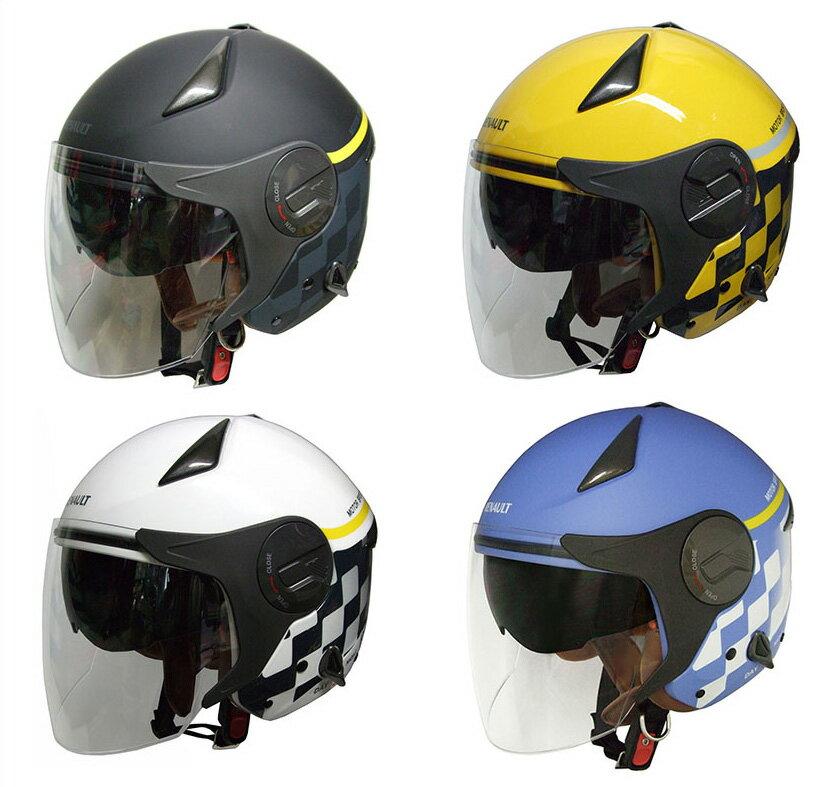 決算特価!今月のみ「当店人気No1」【RENAULT】ルノー Wシールドバイク用ヘルメット