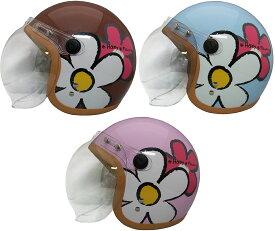 Newカラー ハッピーフラワーヘルメットキッズ、レディスサイズ