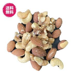 素焼き 3種のミックスナッツ 500g  ナッツ 送料無料 (素焼3種のミックス500g×1P)アーモンド くるみ カシューナッツ 無塩タイプ ミックスナッツ ナッツ nuts 3種類 おつまみ チャック袋 お