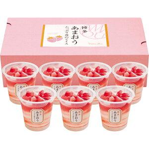 博多あまおう たっぷり苺のアイス  ★軽減税率対象商品★