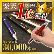 ネームインボールペン名前入りペン