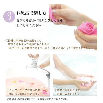 バスフレグランスアンティークボックスバロック花の形の入浴剤バスフラワーフラワーギフト