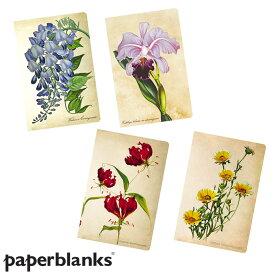 【メール便送料無料】paperblanks ボタニカルガーデン ミニサイズ 横罫ノート ペーパーブランクス