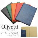 オリベッティ olivetti ノートパットホルダー A5 カバー 合成皮革 イタリア 2冊収納 ポケット付き