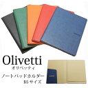 オリベッティ olivetti ノートパットホルダー B5 カバー 合成皮革 イタリア 2冊収納 ポケット付き