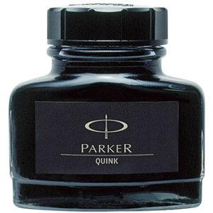 パーカー万年筆用 ボトルインク クインク 57ml