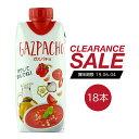 送料無料 セール 賞味期限間近19.06.04 Gazpacho ガスパチョ スペインの伝統的な冷製スープ(330ml×18本)業務用パ…