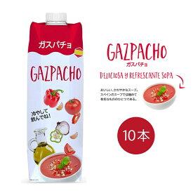 Gazpacho ガスパチョ スペインの伝統的な冷製スープ (1000ml×10本) 業務用パック ★限定25セット8/25新入荷【賞味期限2021年7月】 / Spanish Traditional Cold Soup (1000ml×10本)