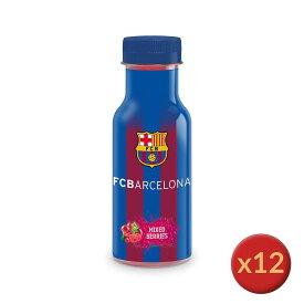 送料無料 セール 賞味期限間近19.08.01 FCバルセロナ オフィシャルドリンク ミックスベリージュース 250ml 12本入り