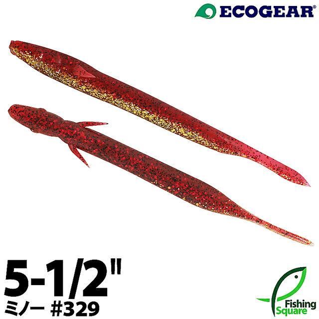 【ワーム】 エコギア ミノー 5-1/2インチ 329 UVマズメレッド 【ロックフィッシュ】