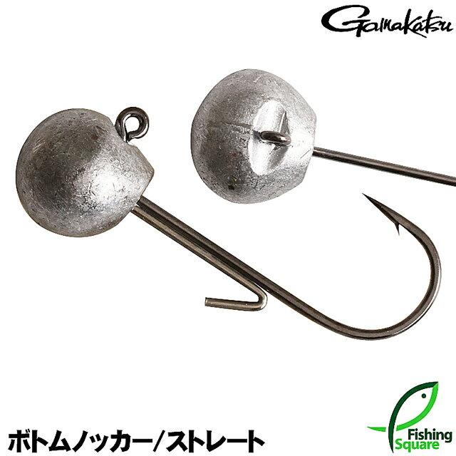 【ジグヘッド】 がまかつ ボトムノッカー・ストレート フックサイズ 【#1/0】 (10〜14g)