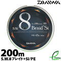 【ライン】DAIWASWソルトウォーター8ブレイド+Si(S.W.8Braid+Si)200m