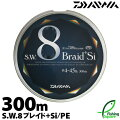 【ライン】DAIWASWソルトウォーター8ブレイド+Si(S.W.8Braid+Si)300m