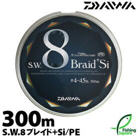 【ライン】 ダイワ (DAIWA) SW ソルトウォーター 8ブレイド+Si 300m 25lb.(宅配便のみ) 【ソルトウォーター・メインライン(道糸)・PEライン】