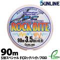 【ライン】サンライン(SUNLINE)ソルトウォータースペシャルFCロックバイト90m