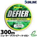 【ライン】サンライン(SUNLINE)シューター・デファイアー300m