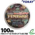 【ライン】東レ(TORAY)バウオスーパーベイトキャスティングフィネス100m(BawoSUPERBAITCastingFINESSE)