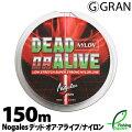 グラン(GRAN)ノガレスデッド-オア-アライブナイロン150m