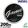 バリバス(VARIVAS)ゲーム200m(GAME)