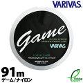 バリバス(VARIVAS)ゲーム91m(GAME)