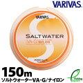バリバス(VARIVAS)ソルトウォーターVA-G150m(SALTWATERVA-G)