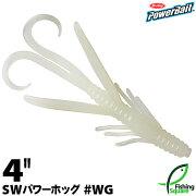 パワーベイトソルトウォーターSWパワーホッグ4インチWGホワイトグロー