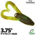 ゲーリーヤマモト3.75インチヤマフロッグ929グリーンパンプキン(ソリッド)/レモン(ソリッド)ラミネート