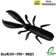ゲーリーヤマモトモコリークロー(Fecoモデル)021ブラック/ブルーフレーク