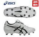 アシックス(asics)サッカー、ラグビー兼用シューズ「リーサルテスティモニアル 4 IT」(9690Gグレー/ブラック)P518L