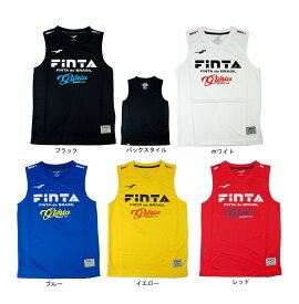 ≪背番号入れOK≫フィンタfintaジュニア用「ノースリーブシャツ」FT6952