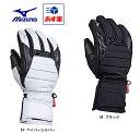 '15-16ミズノMIZUNOスキー スノーボード手袋「ファブリック5フィンガーグラブ」Z2JY5504