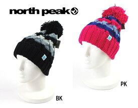 nothpeakノースピーク スキー・スノーボード・ビーニー「ボンボン付きニット帽」NP-9332