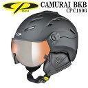 17/18 CP(シーピー)スキー、ウィンタースポーツ用ゴーグル付ヘルメット「CP CAMURAI(カムライ)」BKB(CPC1806)
