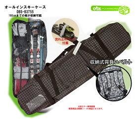 DBSアクセサリーKIZAKIキザキ スキーバッグ 「オールインスキーケース」DBS-B3755