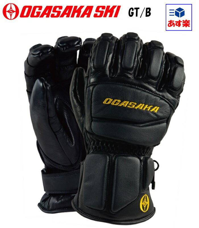 2017-18オガサカOGASAKAスキー手袋「GT/B」