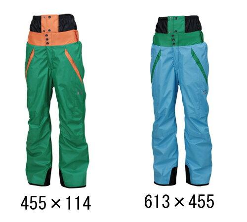 [15oy-P2]オンヨネONYONE レディース スキーウエアパンツ「OUTER PANTS」ONP97550【全国送料無料】