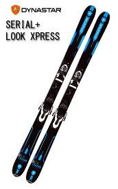 19ディナスターDYNASTARフリースタイル(Park&Pipe)スキー「SERIAL」+金具XPRESS