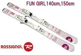 18ロシニョールROSSIGNOL 女子ガールズジュニア初心者用 スキー2点セット「FUN GIRLファンガール」140cm、150cm+金具XPRESS(AC)