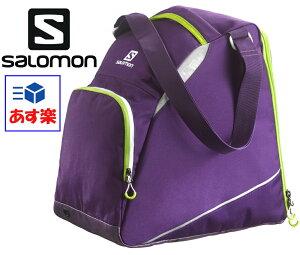 【35%OFF】サロモンsalomon スキー スノーボード ブーツバック「EXTEND GEAR BAGエクステンドギアバッグ/パープル×グリーン」L37581600