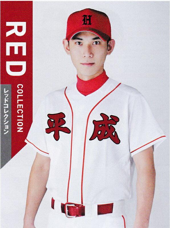 SSK野球バリューユニフォーム2点セットに「マーク付」RED(4タイプ)
