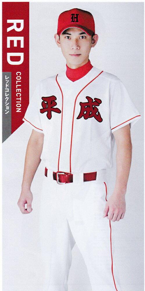 SSK野球バリューユニフォーム3点セットに「マーク付」RED(4タイプ)