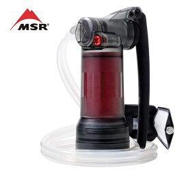 【日本正規品】MSR 浄水器 Guardian ガーディアン 31370