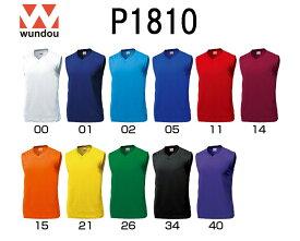 ウンドウ(wundou)大人用「ベーシックバスケットシャツ」P1810(S〜XXL)