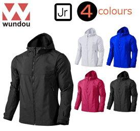 ウンドウ(wundou)子供用「アウトドアパーカージャケット 」P4210(110cm〜150cm)UNISEXキッズジュニア