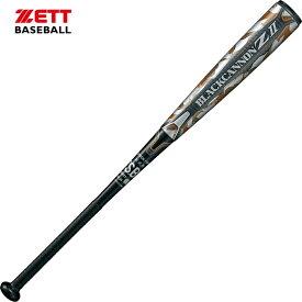 ゼットZETT一般軟式野球カーボンFRPバット「ブラックキヤノン-Z2」83cm,84cm≪BCT35923,BCT35924≫