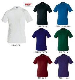 ≪50%off≫ゼットZETT野球用ハイブリットアンダーシャツ「ローネック半袖アンダーシャツ」BO1710