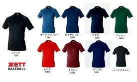 ≪50%off≫ゼットZETT野球用少年用ハイブリットアンダーシャツ「ローネック半袖アンダーシャツ」BO1710J